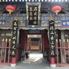 Wuzhangyuan Zhuge Liang Temple User Photo