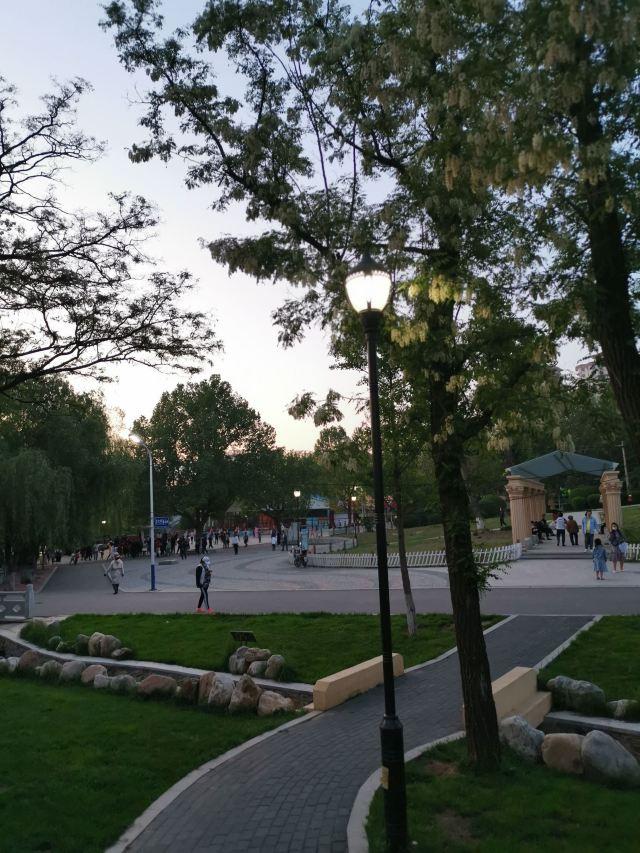 Dong Mountain Park