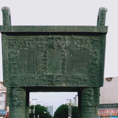 Nanchengmen Square User Photo