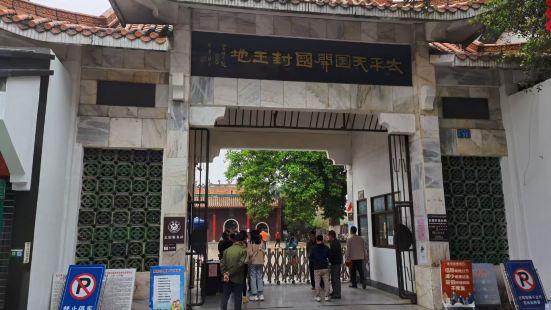 广西蒙山县,一个宜居宜游的地方,这里人杰地灵,不但生态良好,