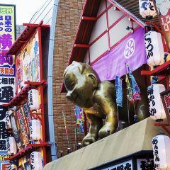 신세카이 여행 사진