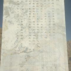 三岔河特大橋用戶圖片