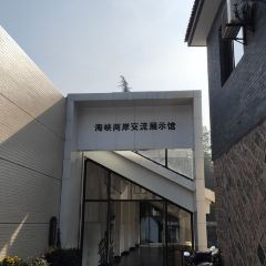 庾村文化市集用戶圖片