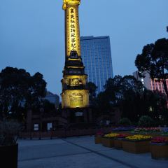 Xinhai Baolu Monument User Photo