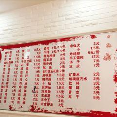 劉季馬鈴薯片用戶圖片