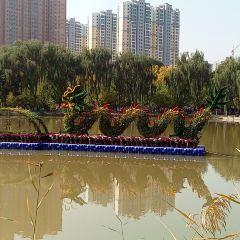 Lanzhou Botanical Garden User Photo