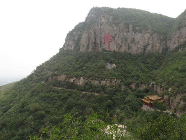 치현 차오양산 관광단지
