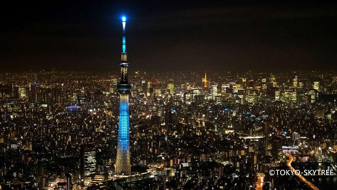 東京スカイツリー(R)入場券(350メートル/350 + 450メートルご選択)