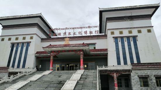 州格薩爾博物館