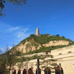 Baota Mountain User Photo