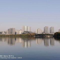 Swan Lake Park User Photo