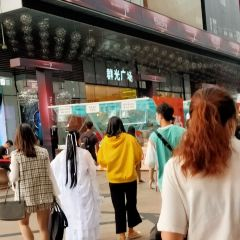 Chicony Plaza (chunxi road) User Photo