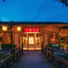 Qing Xi Zhuang Yuan(xingshadian) User Photo