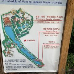Manting Park User Photo