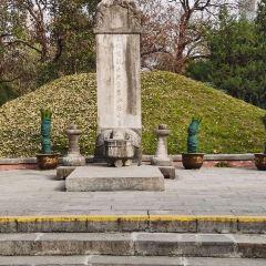 包公墓用戶圖片