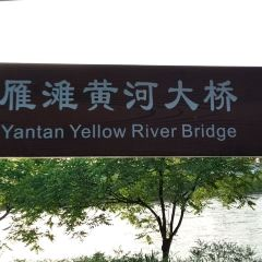 Yantanhuanghe Bridge User Photo