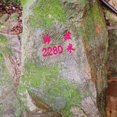 Xishan Forest Park User Photo