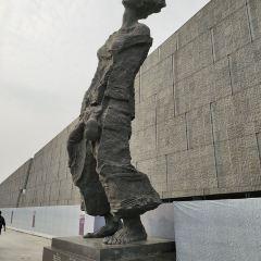 侵華日軍南京大屠殺遇難同胞紀念館用戶圖片