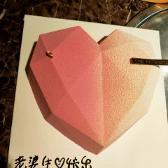 Yi Jia Hai Pai Hot Pot User Photo