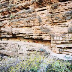Jiyi Rift Valley User Photo