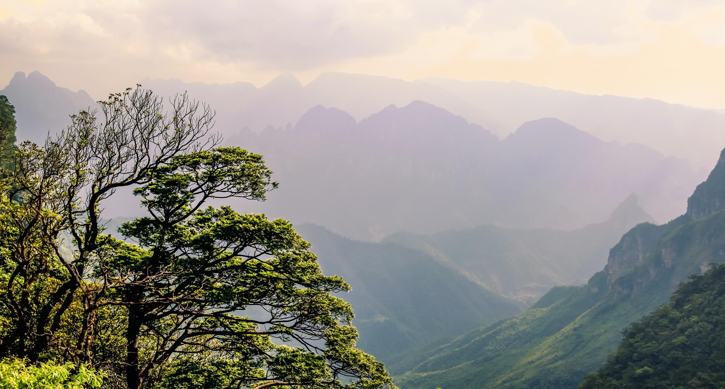 Shengtang Mountain