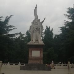 총태공원 여행 사진