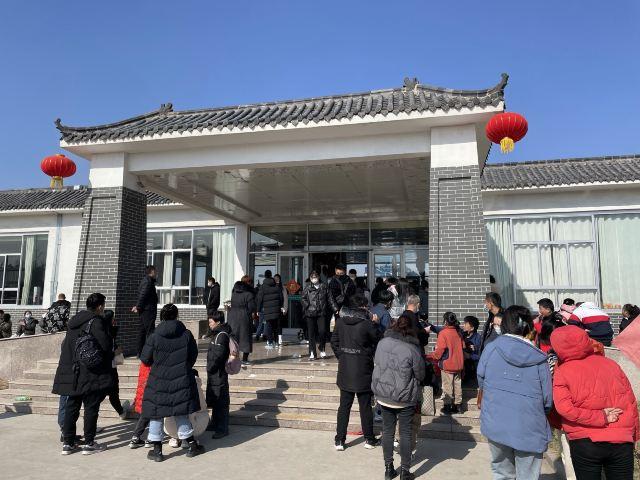 Fulaiqing Tourism Resort