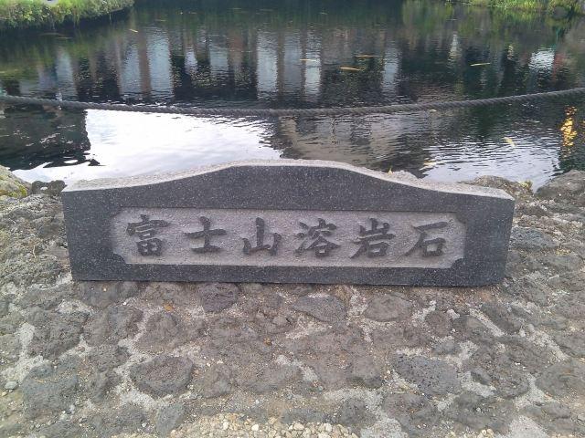 오시노 핫카이