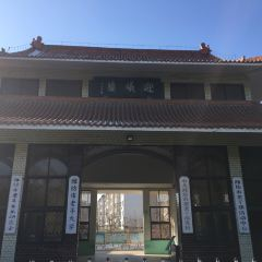 Dongyuan Park User Photo