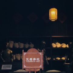 Zhonggong Hunan Shengwei Site User Photo
