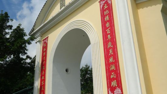 Kaiping Liyuan is one of the i