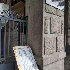 中央銀行舊址張用戶圖片