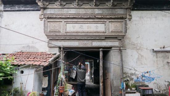 Dashitou Alley Wu's Residence