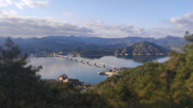 Qiandao Lake Bridge
