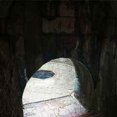 永濟泉用戶圖片