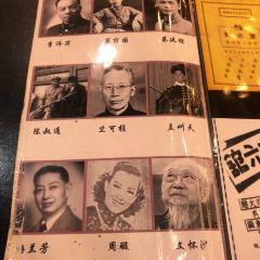 Kui Yuan Guan(Jie Fang Road Dian) User Photo