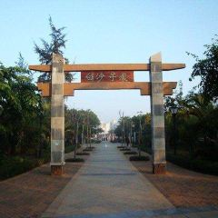 Baishamen Park User Photo