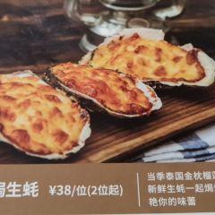 Wu Bu Garden Restaurant( Qing Shan ) User Photo