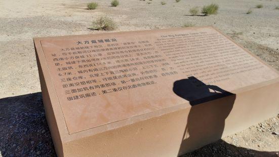 玉门关景区里一共有三个景点,除了小方盘城和汉长城,就是这家号