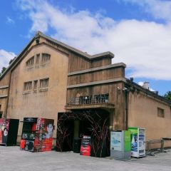 華山1914創意文化園區用戶圖片