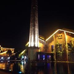 景德鎮陶溪川創意廣場用戶圖片