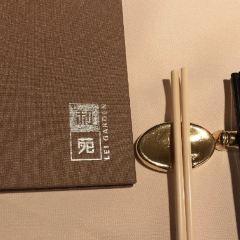 利苑酒家(宜安廣場店)張用戶圖片