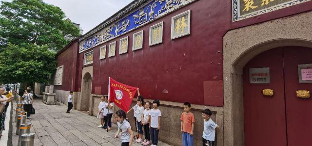 린쩌쉬(임칙서) 기념관