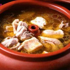 Fu Zhao Lou Steam Pot Chicken Restaurant User Photo