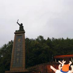 인수흑용탄 여행 사진