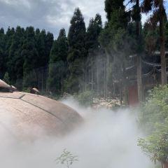 Nanbao Mountain User Photo