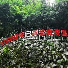Cuizhu Park User Photo