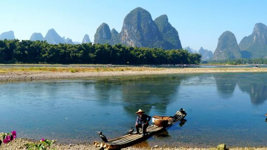 Xingping Fishing Village