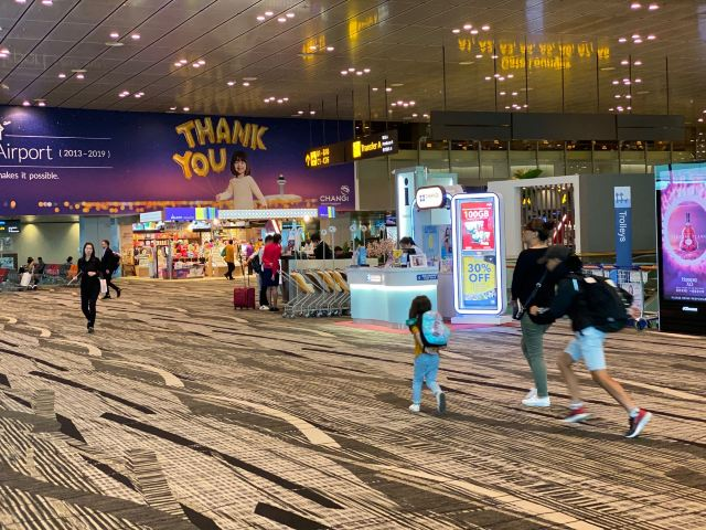 Xperience Zone of Changi Airport