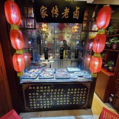 Jiang Cheng Xiao Guan Shan Nan Ma Ma Cai User Photo
